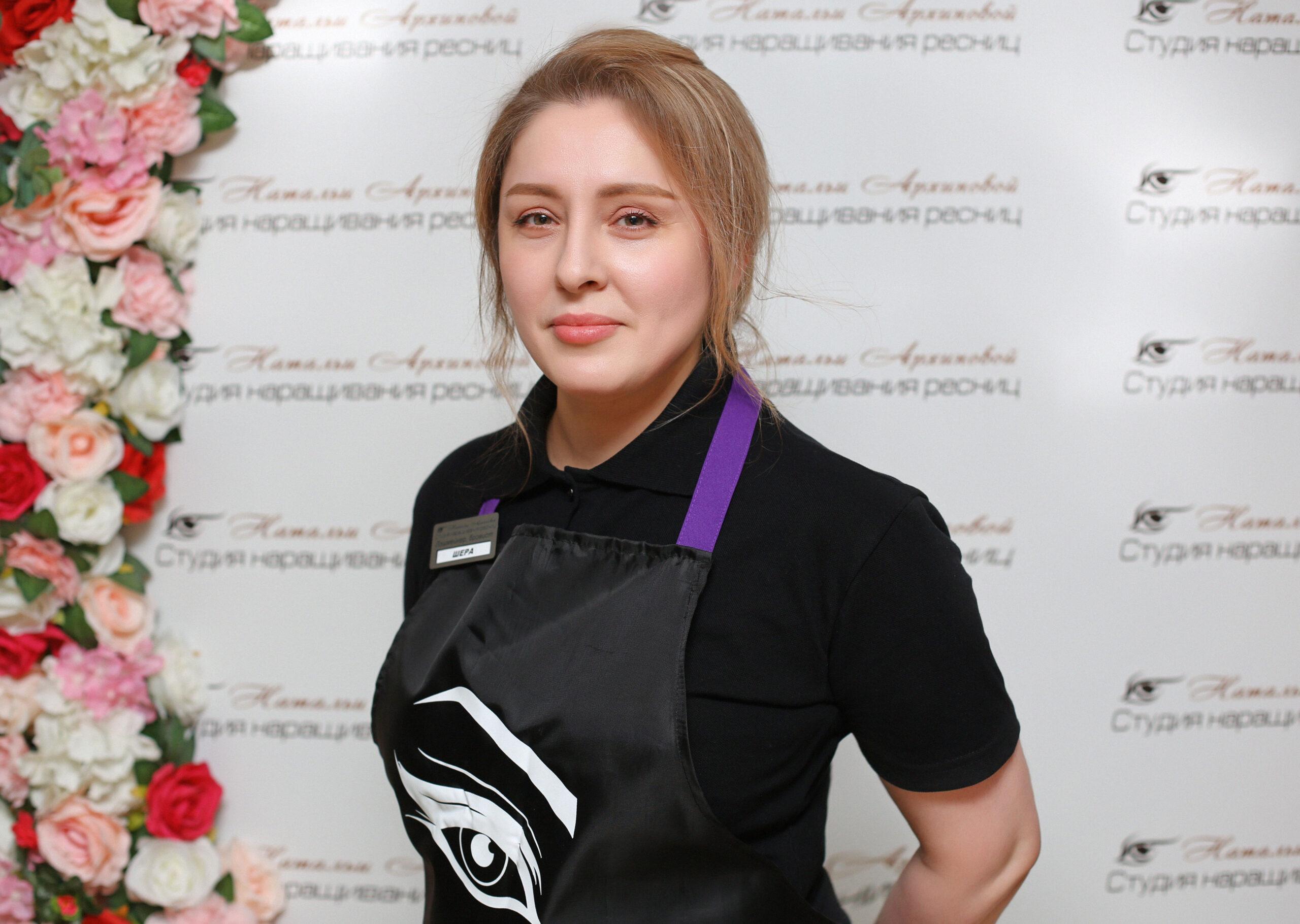 Шера Цискаришвили